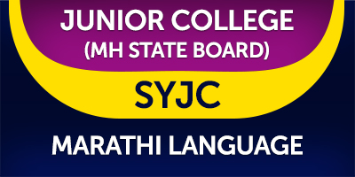 Marathi (MH State Board) for March 22